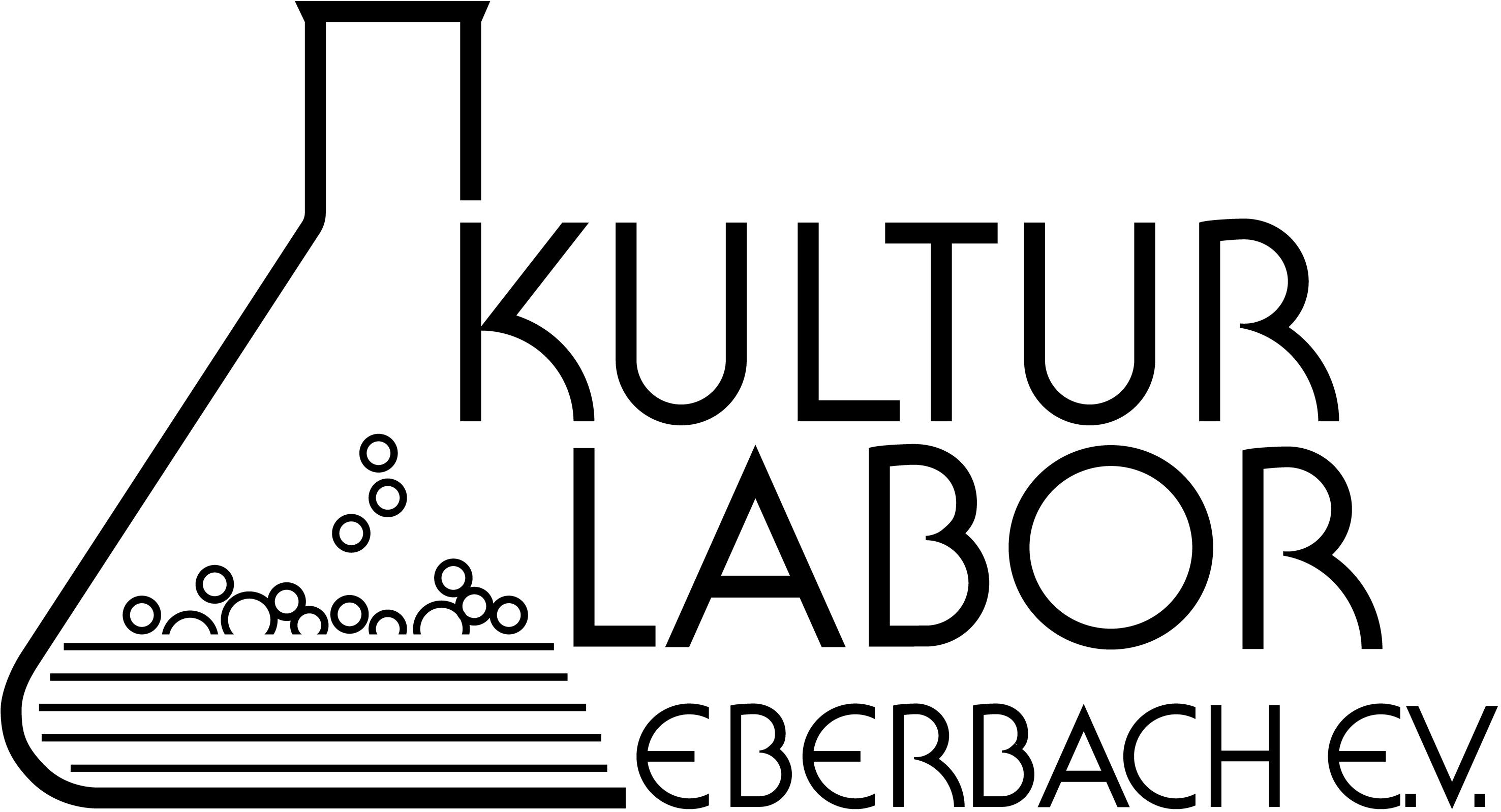 Kulturlabor Eberbach beim Sommerstraßenfest der Eberbacher Werbegemeinschaft